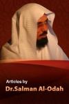 Dr. Salman Al-odah's Articles screenshot 1/1