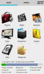 File Explorer HG screenshot 2/6