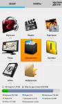 File Explorer HG screenshot 6/6