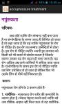 accupressure treatment - hindi screenshot 4/4