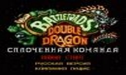 BATTLETOADS AND DOUBLE DRAGON new screenshot 1/4
