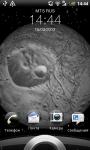 Phobos 3D Live Wallpaper screenshot 2/2