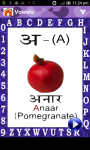 Hindi Alphabets Writing Guru screenshot 2/6