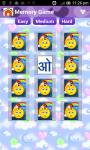 Hindi Alphabets Writing Guru screenshot 4/6