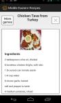 Best Middle Eastern Recipes screenshot 3/3