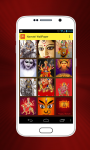 Navratri Ringtone and Wallpaper screenshot 2/5