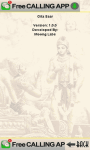 Bhagavad Gita Saar SMS  screenshot 5/6