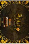 Mahjong Matching 2 screenshot 1/2