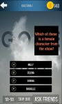 Gone Girl Quiz screenshot 6/6