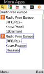 RFE/RL Russian for Java Phones screenshot 3/6