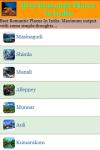 Best Romantic Places In India screenshot 2/3