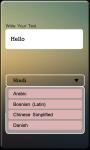 Word Language Translator screenshot 2/4