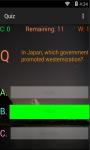Japan History Knowledge test screenshot 5/6