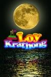 Loy Krathong (Free) screenshot 1/1