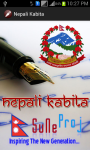 Nepali Kabita screenshot 1/3