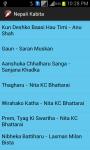 Nepali Kabita screenshot 2/3