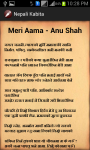 Nepali Kabita screenshot 3/3