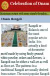 Celebration of Onam screenshot 3/3