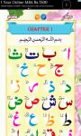 noorani qaida with sound screenshot 1/5