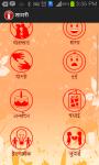 Shayari Hindi screenshot 1/6
