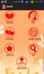 Shayari Hindi screenshot 2/6