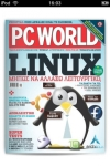 PC WORLD Greece Magazine screenshot 1/1