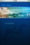 International Horse Racing screenshot 1/1