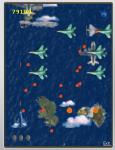 River Fighter - Free screenshot 3/5