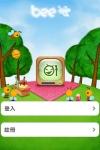 Mobile01 Bee screenshot 1/1