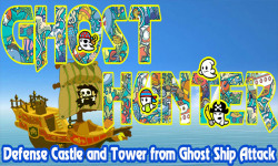 Ghost Hunter HD - Defense Castle n Tower from Ship screenshot 1/6