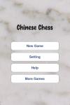 (Chinese Chess) screenshot 1/1