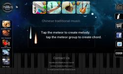 Cool Piano Free screenshot 4/4
