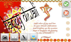 Diwali Greetings by 4D Soft Tech screenshot 5/5