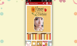 Birthday Frame screenshot 4/6