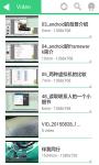 HD MediaPlayer screenshot 1/3