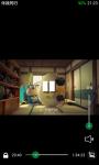 HD MediaPlayer screenshot 3/3