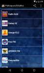 Radios From Greece screenshot 1/4