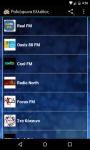 Radios From Greece screenshot 2/4