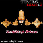 Venkateshwara Songs Telugu Lite screenshot 1/2