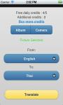 Photo Translator Pro screenshot 1/3
