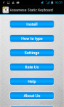 Assamese Static Keypad IME screenshot 5/6