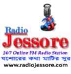 Radio Jessore screenshot 1/6