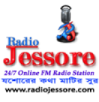 Radio Jessore screenshot 2/6