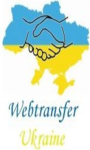 Webtransfer Ukraine screenshot 6/6