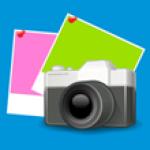 Photography Terms screenshot 1/4