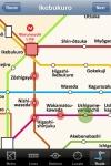 Tokyo Metro screenshot 1/1