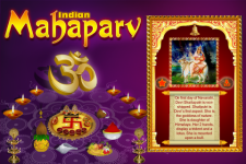 Indian Mahaparv screenshot 2/4