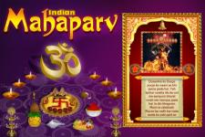 Indian Mahaparv screenshot 3/4