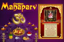 Indian Mahaparv screenshot 4/4