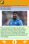 Top Cricket Fielders in the world screenshot 3/3